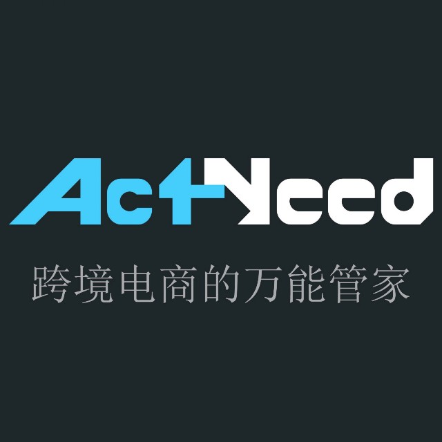 ActNeed